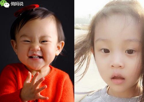 單眼皮寶寶還能變成雙的嗎?遺傳基因竟如此神奇! - 每日頭條