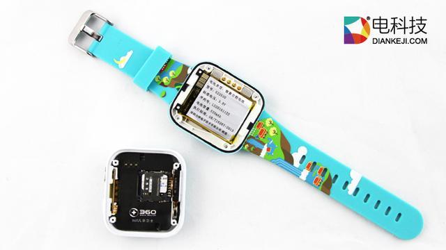 360兒童手錶3S搶先體驗:孩子手腕上的定位神器 - 每日頭條