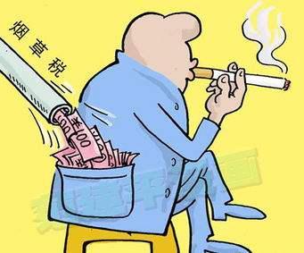 煙可以寄到美國嗎?香菸可以郵寄國際快遞嗎? - 每日頭條