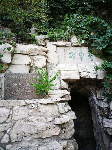 濟南千佛山風景區詳解 - 每日頭條
