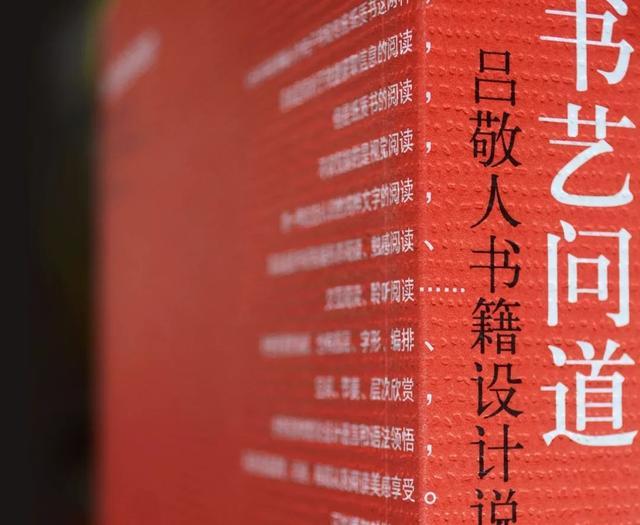 從「中國最美」到「世界最美」,每個愛書人內心其實都是顏值控|書籍設計40年 - 每日頭條