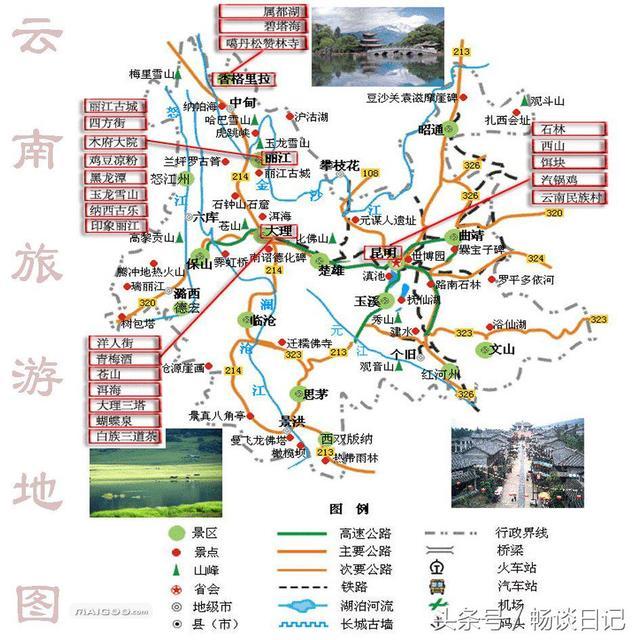 「雲南旅遊」雲南旅遊地圖 雲南重點旅遊景點圖 雲南重點溫泉地圖 - 每日頭條
