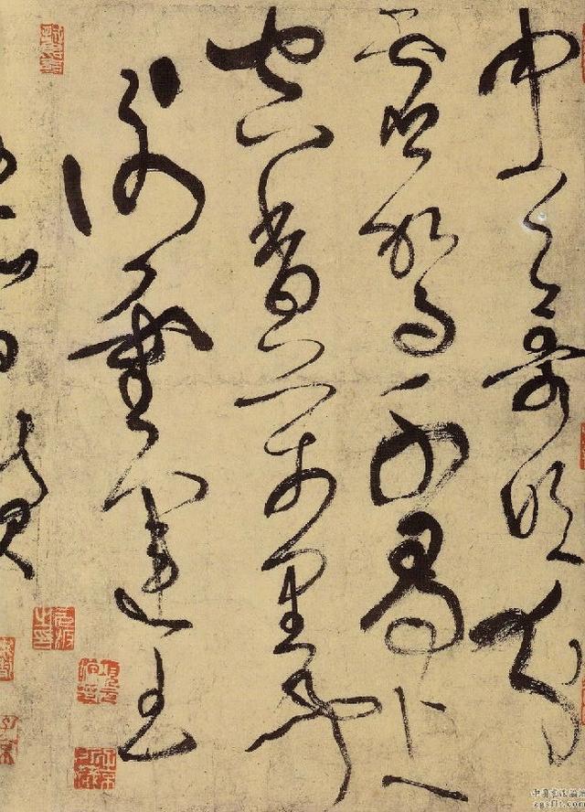 草聖張旭的書法境界 - 每日頭條