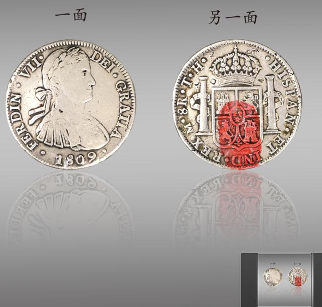 臺北春拍藏品西班牙雙柱幣與花錢展覽鑑賞 - 每日頭條