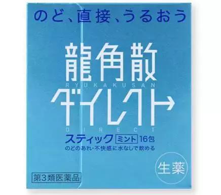 不要責備國人海外購物。看18款在某寶被禁售的熱門日本藥妝! - 每日頭條