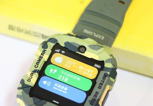 兒童手錶為什麼要選擇360?潮酷顏值!360兒童手錶S2實測 - 每日頭條