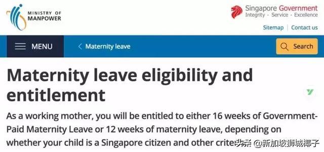 本月起!新加坡全新「勞動法」開始實施!!! - 每日頭條