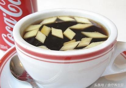 你以為可樂煲姜只能治感冒?原來它還有這些功效! - 每日頭條