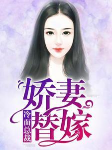 霸道總裁小說推薦第一期,口碑高劇情超贊,熬夜也要看完 - 每日頭條