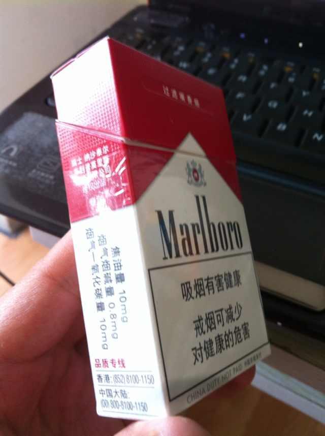 國內八九十年代最多人抽的十大進口香菸。你抽過幾種? - 每日頭條