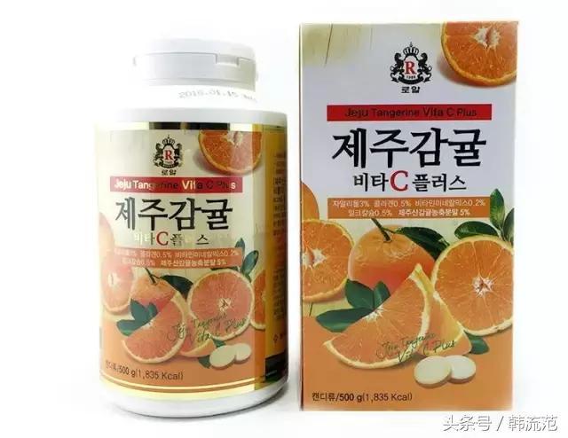 補充維生素C寶寶少感冒。大人小孩都可以吃韓國濟州島橘子VC片 - 每日頭條