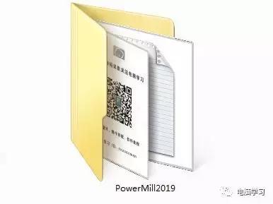 PowerMill 2019軟體安裝教程 - 每日頭條