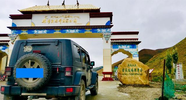 進入西藏第七天:瘋狂的108拐,到達離珠峰最近的地方 - 每日頭條