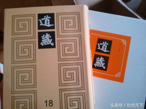 陳長生通讀《道藏》。道藏到底是什麼。通讀很難嗎? - 每日頭條