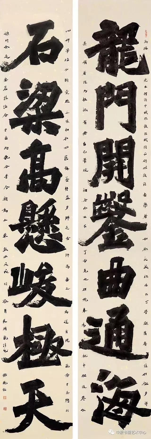 書法傳奇||全國知名書家致敬經典系列網絡展——平保龍書寫觀滄海 - 每日頭條