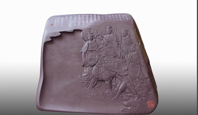 中國 四大名硯之洮硯 - 每日頭條