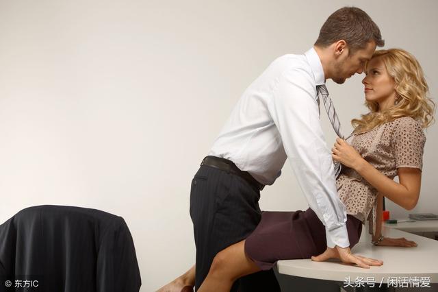 要和女同事處理好關係。有7條注意事項! - 每日頭條