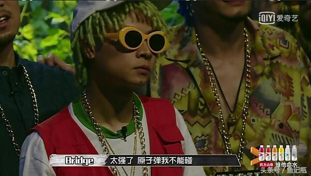 《中國有嘻哈》hiphopman最後選擇了他 - 每日頭條