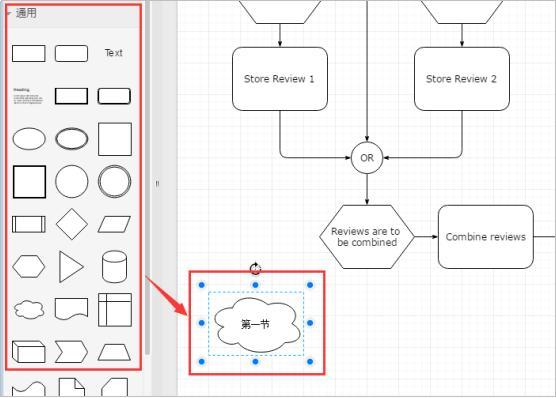 做流程圖用什麼軟體好。你選對了嗎? - 每日頭條