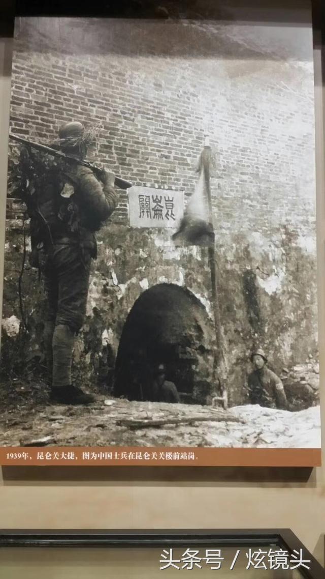 王者榮耀-游崑崙關戰役紀念館 - 每日頭條
