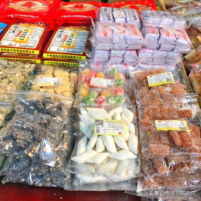 寧波「南塘老街」一日游。我都吃了和買了什麼呢? - 每日頭條
