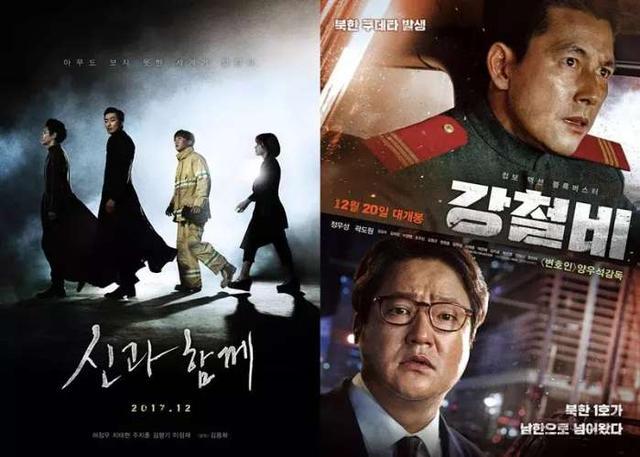 新的一年. 這20部韓國電影又來吊打國產片了? - 每日頭條