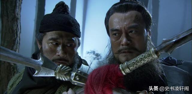 水滸傳中有位八十萬禁軍教頭,職位比林沖高,最後卻死在地煞手中 - 每日頭條