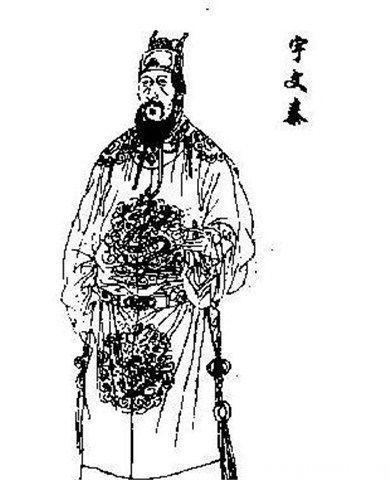 爾朱榮女兒資料 陳慶之和爾朱榮的關係如何 - 每日頭條