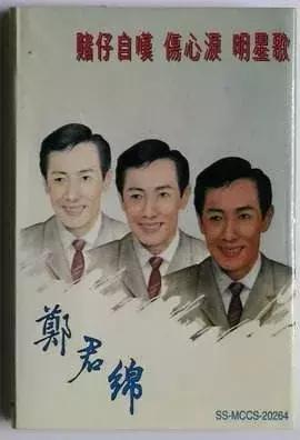 誰說香港樂壇只會翻唱日文歌?那是你沒見識到他們的厲害… - 每日頭條