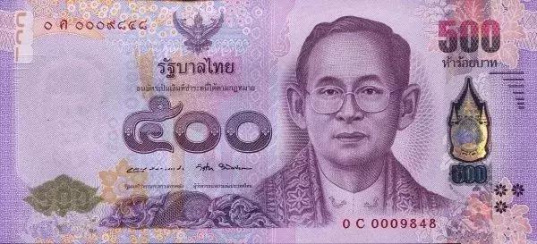 泰國貨幣掃盲。原來你是這樣的泰銖…… - 每日頭條