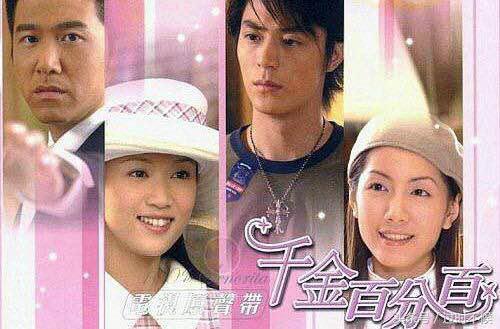 那些年我們追過的臺灣偶像劇,你看過幾部? - 每日頭條