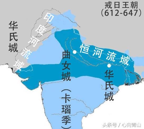 中國和印度的歷史哪個更悠久?與中國歷代同時的印度有哪些王朝? - 每日頭條