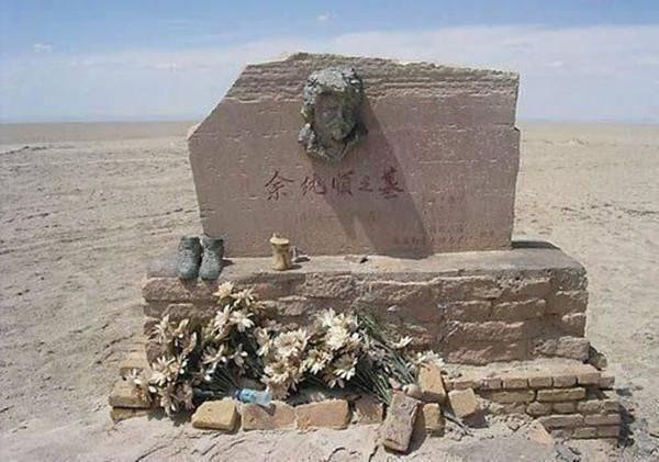 新疆旅遊:探秘羅布泊之謎 - 每日頭條