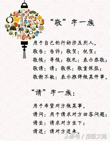中華禮儀之邦的傳統禮儀應當傳承 - 每日頭條