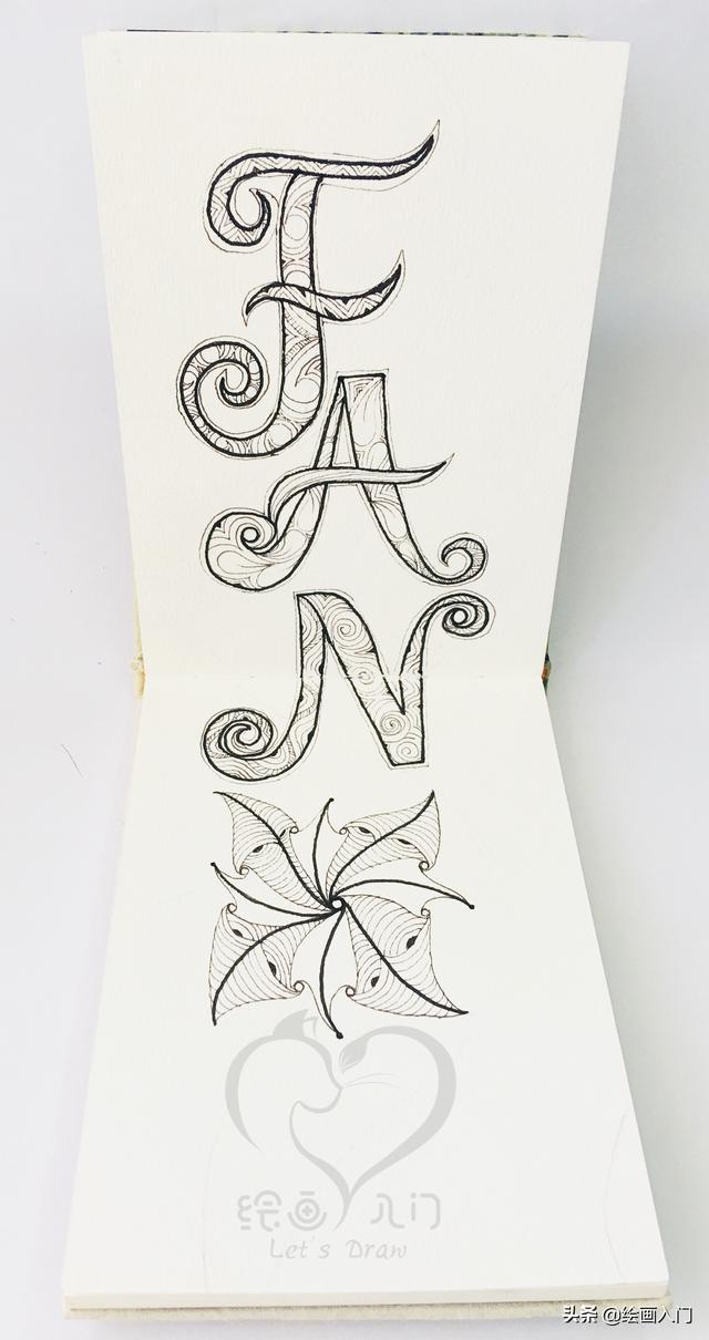 簡單創意禪繞畫,你也可以!為朋友親手繪製一幅用心的禮物吧 - 每日頭條