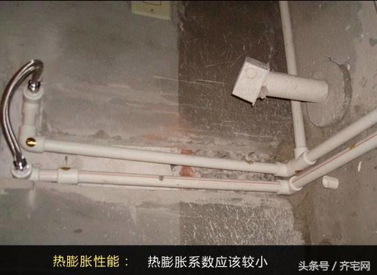 家裡水管引發疾病。水管的注意事項你應該看看 - 每日頭條