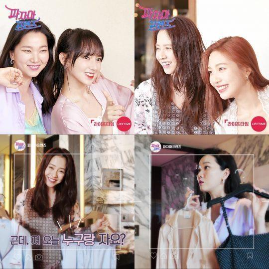 Red Velvet成員Joy:作為愛豆,壓力真的很大!請大家多多包含! - 每日頭條