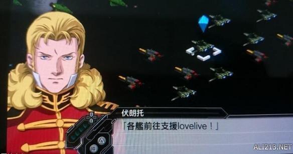 《超級機器人大戰V》一周目通關機體使用圖文心得 - 每日頭條