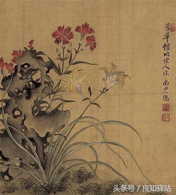 清代著名畫家。創常州派。為清朝「一代之冠」 - 每日頭條