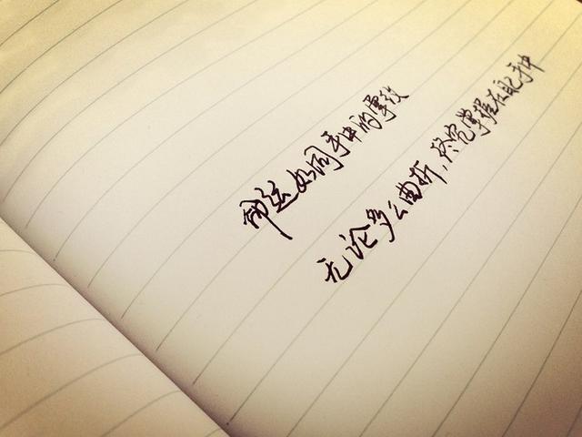 佛教人生感悟經典名言,句句真諦,一輩子受用 - 每日頭條