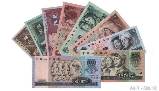 國藏文化專家:人民幣收藏的三大門道。你摸清了嗎? - 每日頭條