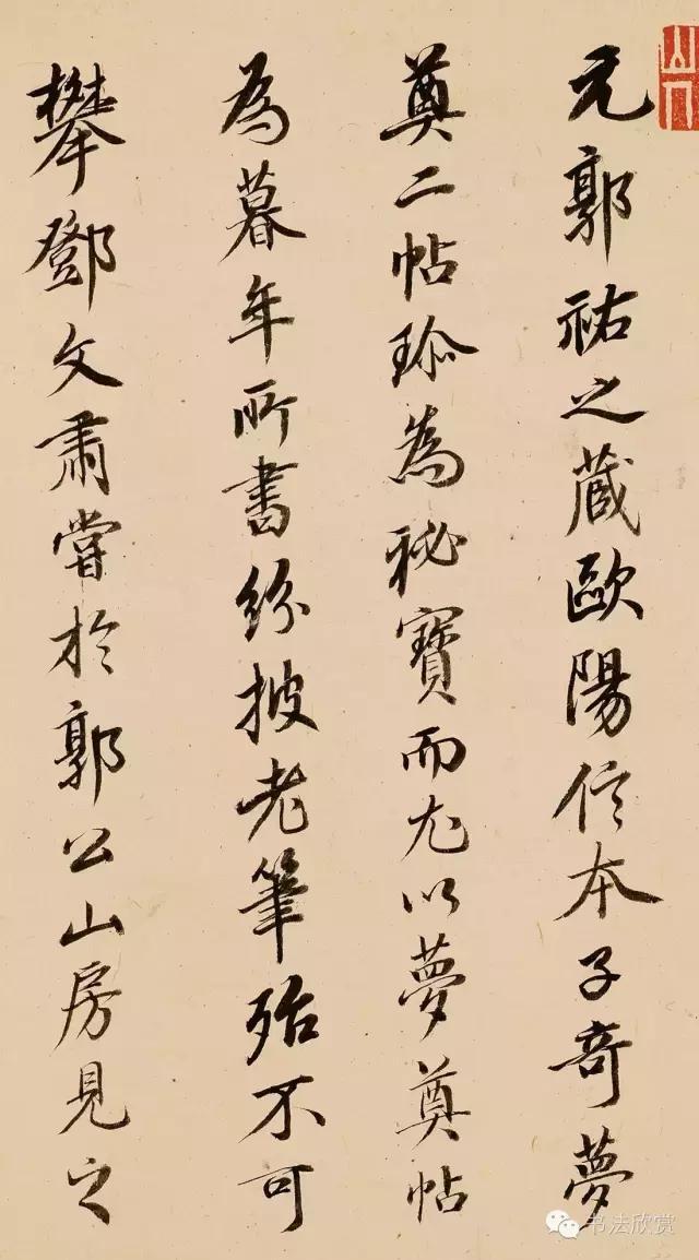 清代王頊齡,王鴻緒,哥倆都是「部長級」,書法難分伯仲 - 每日頭條
