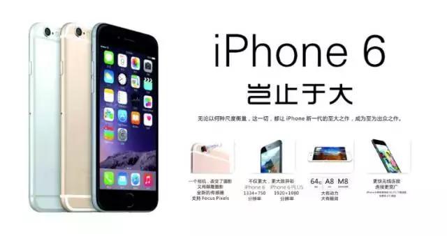 蘋果:iPhone 用3年都壞不了! - 每日頭條