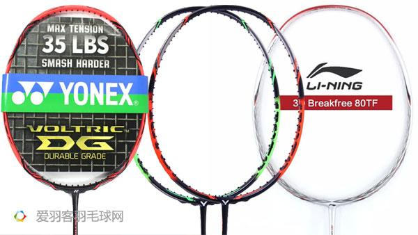 口碑好又便宜!這10款備用羽毛球拍最值得入手 - 每日頭條