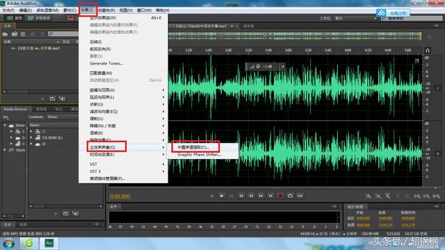 如何消除視頻中的人聲但保留背景音樂?看看圖文教程分享! - 每日頭條