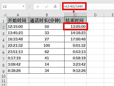 時間寶貴:excel中的時間函數應用 - 每日頭條