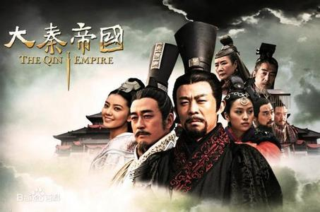 《大秦帝國之崛起》延播3年背後不為人知的秘密 - 每日頭條