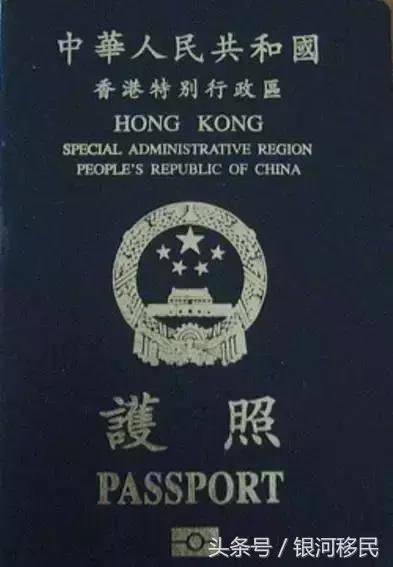 香港護照可以免簽哪些國家? - 每日頭條