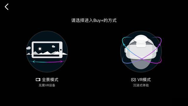 現在有一個去體驗VR購物的機會擺在你面前。你會珍惜嗎? - 每日頭條