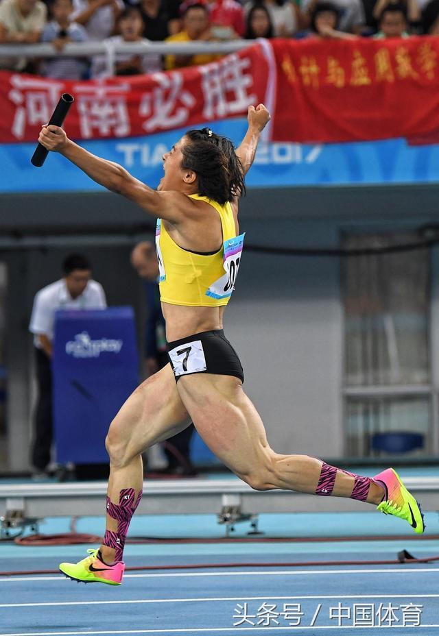 蘇閔湘隊獲全運會女子4×100米接力跑冠軍 - 每日頭條